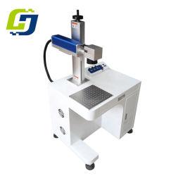 Largement utilisé pour la machine de gravure de marquage laser carte IC
