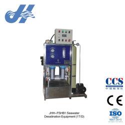 Китай лечение морской водой на заводе оборудование для опреснения морской/ лодки