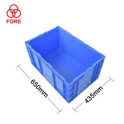 O volume de plástico personalizada e caixa de seleção de produtos hortícolas