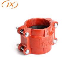 工場卸し売りFM/ULによって証明されるHDPEの管995のカップリング