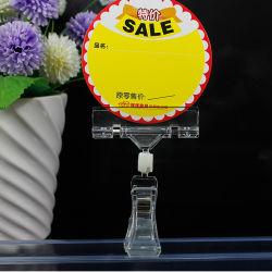 Supermercado pop plástico etiqueta de papel Exibição de cartão de clipe de suporte