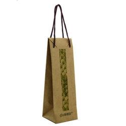 OEM Специализированные оптовые бумаги подарок бутылку вина сумки