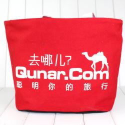 ジッパーが付いている100%の赤いカラー綿のトートバック、キャンバスのジッパーの運送袋