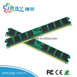 2017 Hot vendre 2Go de mémoire RAM 4 Go de mémoire DDR2 8 Go de mémoire DDR3 677MHz 1333MHz 1600MHz desktop RAM