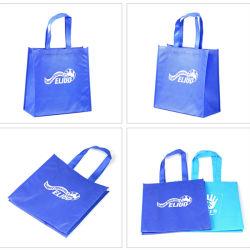 ギフト袋、トートバック、ショッピング・バッグ、昇進のワイン袋、Ecoの卸し売り安い布の非編まれたファブリック袋を縫う強いハンドルのブランド