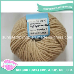 カーペットの安く極度のがっしりした卸し売り編む毛糸の球の織物