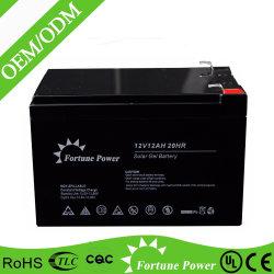 SMFの低い自己放電12のボルト12ああVRLA電池