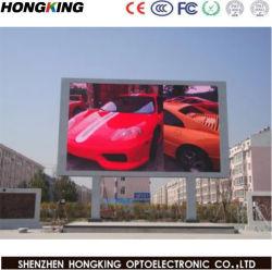 Outdoor P10 SMD LED fixe le panneau Affichage de publicité, haute luminosité 7000nit écran LED de plein air IP68