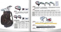 Set da golf personalizzato 8