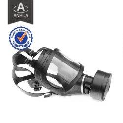 La máscara de gas de cara completa militar