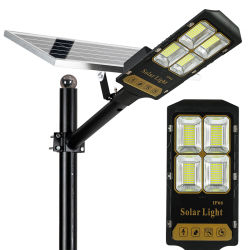 مصابيح LED الشمسية من الألومنيوم ضوء LED خارجي 120 واط Solar Power Street خفيف