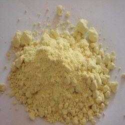 널리 이용되는 99.999% CEO2 의 세륨 산화물 Nanoparticles 의 세륨 산화물