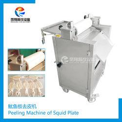 Рыб и кальмаров тип обработки пилинг кожи машины с меньшим потреблением