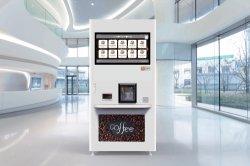 氷の新たに醸造されたコーヒー自動販売機