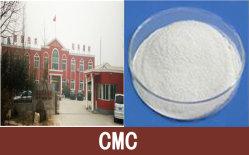 شركة CMC الصينية ذات الخبرة