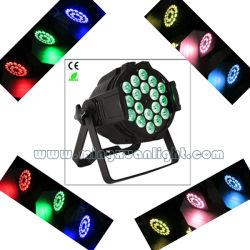 プロフェッショナル RGBW&UV フルカラー LED PAR UV ライト