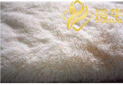 بيع ساخنة الشركة المصنعة الجملة صغيرة نورت كومة قصيرة طويلة الفيل البقرة دلو Finish شيربا بلش مطبوع على الحبل بلش