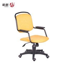 사무용 가구 인간 환경 공학 바퀴를 가진 직원에 의하여 이용되는 조정가능한 사무실 의자