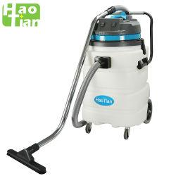 Ht90-2ホテルの掃除機を使用して水塵の酸オイルのための卸し売り吸引