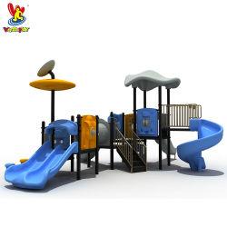 لعبة الأطفال لعبة البلاستيك الداخلي ألعاب حديقة ألعاب للأطفال مخصصة الترفيهية للأطفال في الهواء الطلق معدات ملعب للأطفال