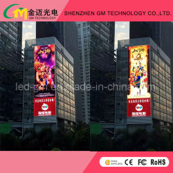 شاشة LED طراز P20 تتميز بإضاءة عالية ومقياسًا باللون الرمادي العالي والعمر الطويل والإعلانات على الشاشة