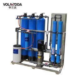عامل تصفية المياه عاكس التجارة عنصر النظام السعر المياه المطهرة