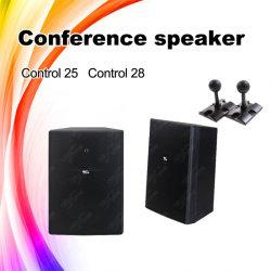 제어실 25 회의실 사운드 시스템 월 스피커