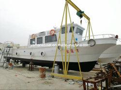 中国のための19mの海洋の海の養魚場の漁船