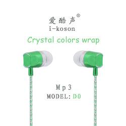 Проводной продажа дизайн MP3 в наушники-вкладыши Custom-Made в Китае