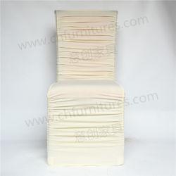 새로운 스타일의 저렴한 스판덱스 의자 커버 도매 YCF-835