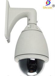Camera van Sony CCD IP van de Koepel van de hoge snelheid de Openlucht (ip-320H)