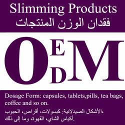 개인 상표 온갖 노출량 형성 체중 감소 제품