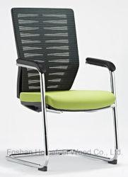 Chaises de bureau à mailles de gros de la tâche sans roues (HF-ZM010)