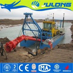 Jet draga de sucção/equipamento/máquina/Máquinas para a água de limpeza