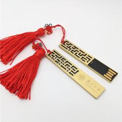 Article promotionnel style Chinois lecteur Flash USB en métal Cadeaux créatifs