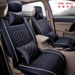 Car Car оформление универсальные подушки сиденья мультфильм чистого кожаные Auto автомобильный чехол сиденья