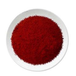 أحمر حمضي 57 أو أحمر حمضي 3GP