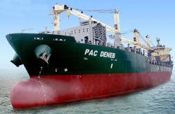 Основная часть перевозчика судна с судна завод
