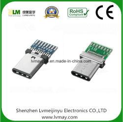 Carte PCB Lecteur Flash USB de carte de circuit imprimé