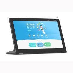 17.3 インチレストランデジタル WiFi Android タブレット( NFC 対応)、イーサネットポート