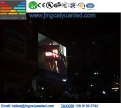 Commerce de gros P4.8mm pleine couleur écran LED RVB signe extérieur