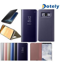 Samsung Galaxy зеркало заднего вида кожи переверните крышку подставки