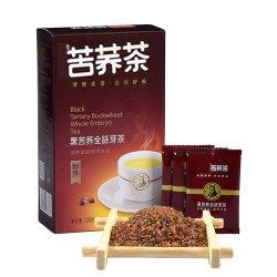 カフェインフリー非 GMO ローストバックウィートハーブティーグルテンフリータルタル そば麦茶