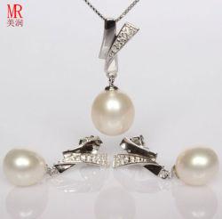 925純銀製の淡水の真珠のネックレスセット