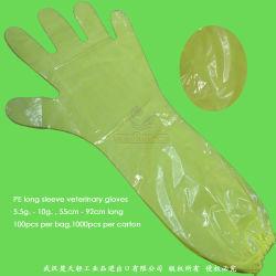 Одноразовые обычная PE перчатки
