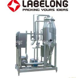 真空ガス抜き処理機械は水のガスを取除く