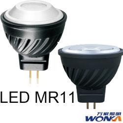 2.5 واط MR11 Gu4 ضوء بيان LED