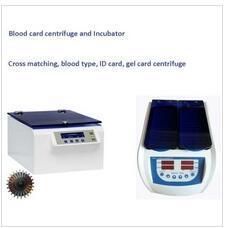 Тип карты медицинского центрифугирования крови гель карты инкубатор