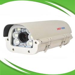 가득 차있는 HD 2MP 1080P 차 격판덮개 Lpr 방수 안전 CCTV 사진기