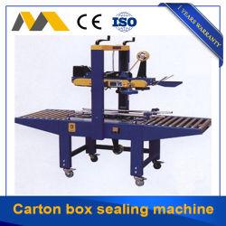 آليّة حارّ إنصهار علبة [سلينغ] آلة/صندوق من الورق المقوّى موثّق آلة